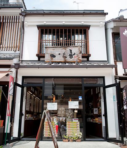 shop_gaikan